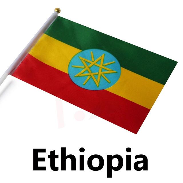 اثيوبيا تخطط لبناء قاعدة عسكرية بالبحر الأحمر