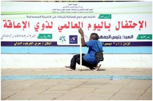 دراسة تكشف أن ١٥%من سكان الخرطوم معاقين