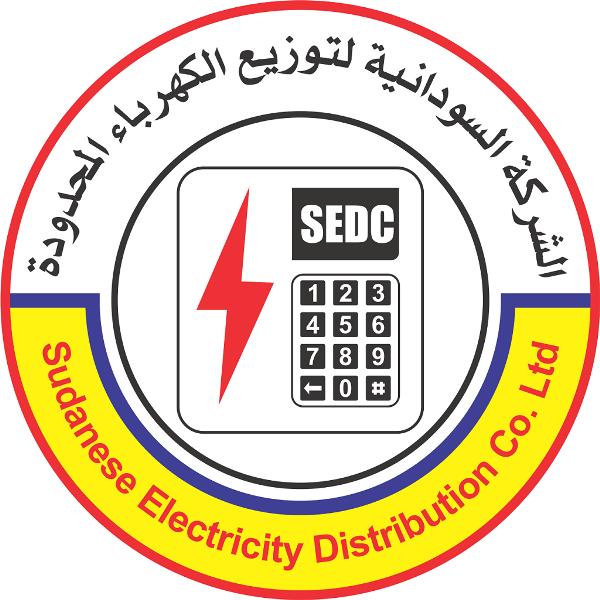 الشركة السودانية لتوزيع الكهرباء :اضافة رسوم النفايات لفاتورة الكهرباء اشاعة واجراءات قانونية ضد مروجي الاكاذيب