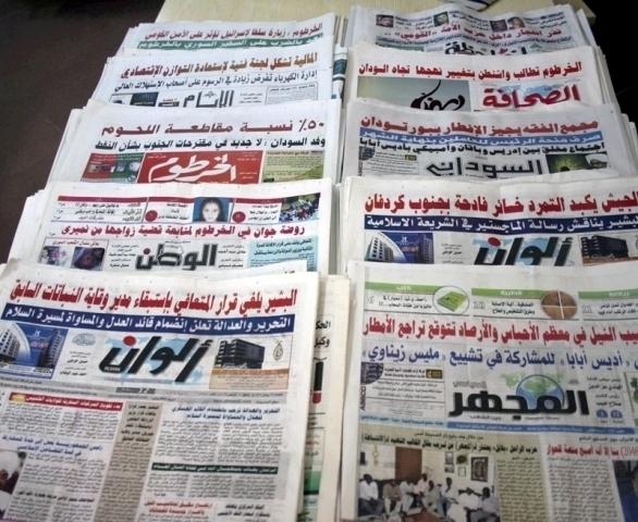 أبرز عناوين الصحف السياسية السودانية الصادرة يوم الإثنين 9 اكتوبر 2017م