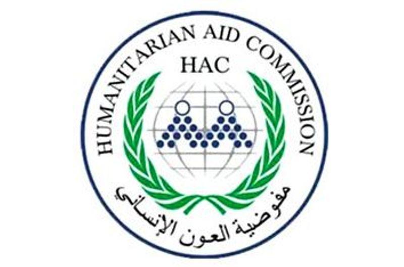 مفوضيّة العون الانسانيّ تجتمع بالمنظمات الأمميّة والدوليّة لتنسيق جهود درء آثار السيول والفيضانات