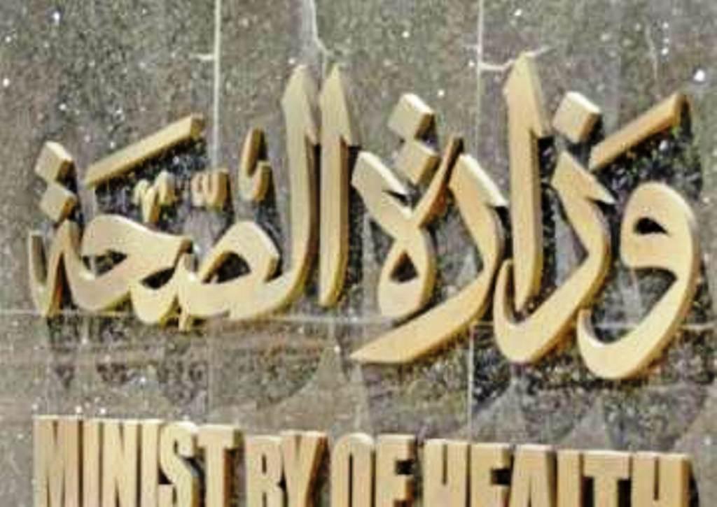 طبيبة ليبية تتسبب في خلافات بوزارة الصحة السودانية