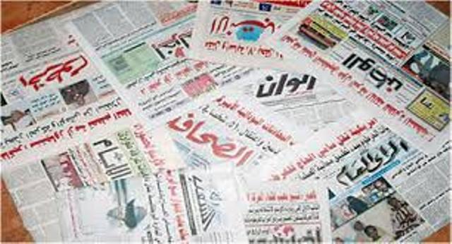 أبرز عناوين الصحف السياسية السودانية الصادرة يوم الخميس 12 اكتوبر 2017م