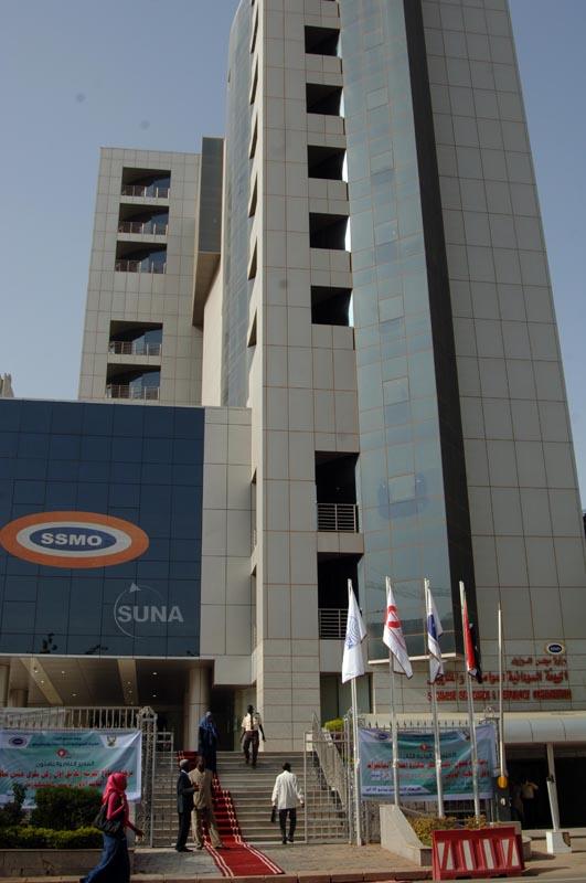 الخرطوم تحتضن الملتقى العربي للتقييس الشهر الجاري