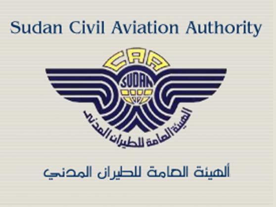تشكيل لجنة لتفكيك التمكين بالطيران المدني