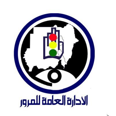 استشهاد العقيد فائز حبيب الله بعد نهاية مناوبته بشرطة الولاية