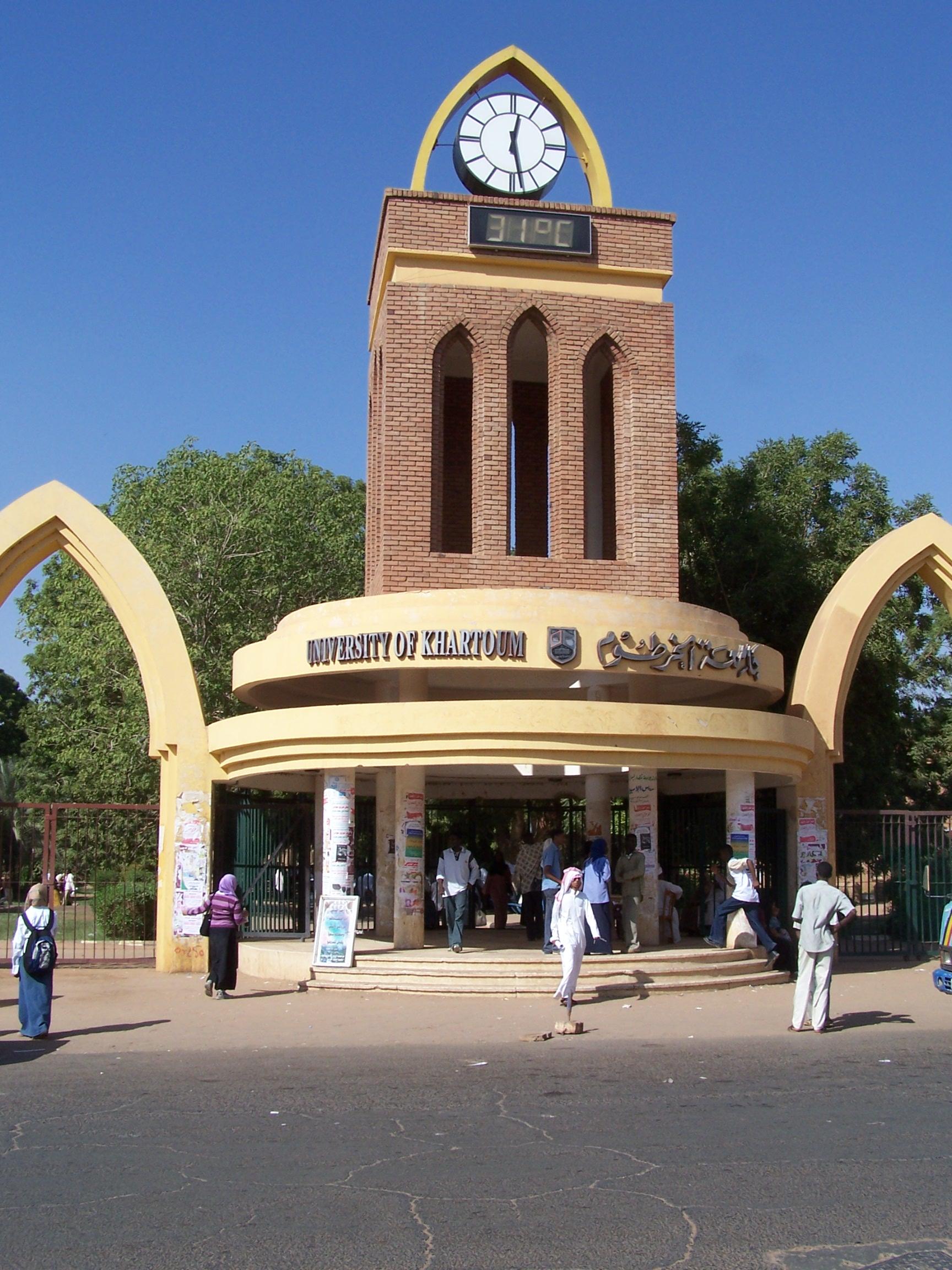 جامعة الخرطوم تصدر قراراً بإيقاف طالب بكلية الآداب لعامين