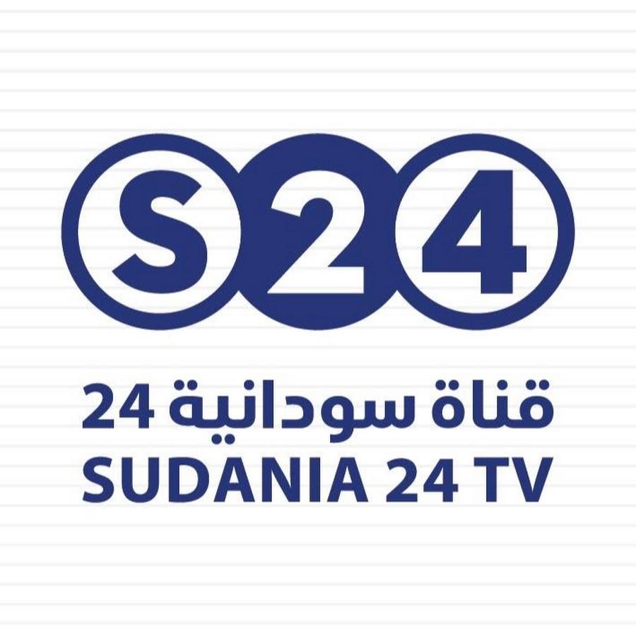 بعد تعقيمها وتطهيرها.. (سودانية 24) تعود للبث المباشر