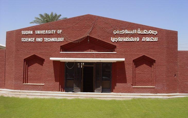 مدير جامعة السودان يهتم بتحسين أوضاع العاملين