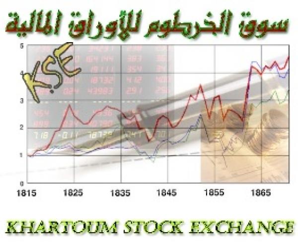 مؤشر سوق الخرطوم للأوراق المالية يغلق مستقراً