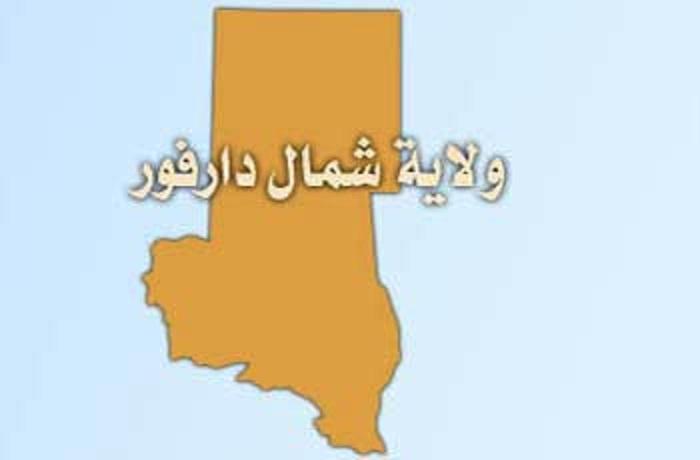شمال دارفور تجيز برنامج مشروع درء آثار الجفاف