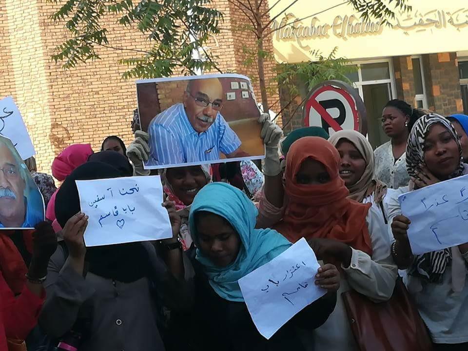 وقفة اعتزار من طالبات جامعة الاحفاد لقاسم بدري