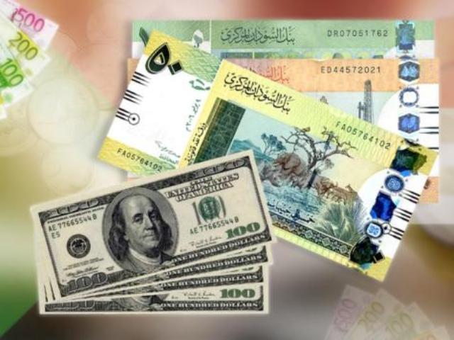 أسعار صرف العملات الأجنبية مقابل الجنيه السوداني اليوم السبت