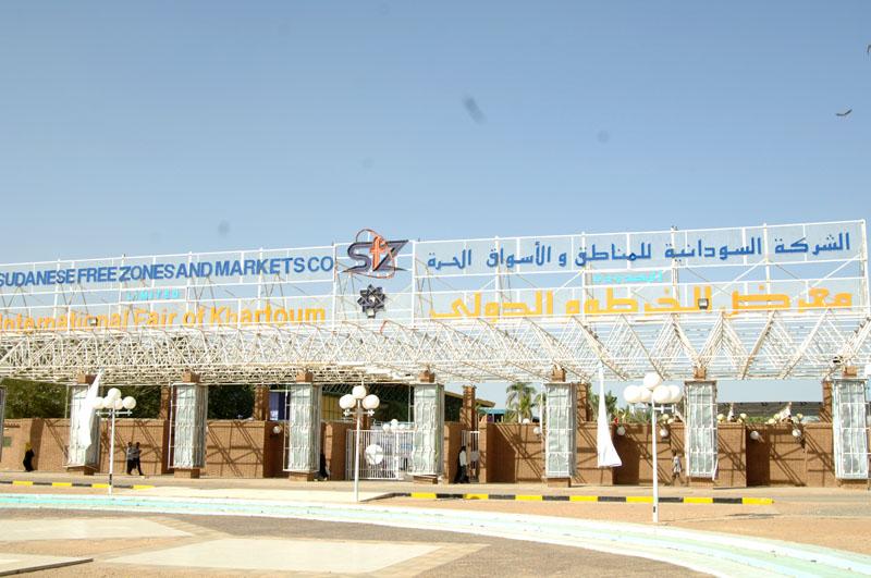 انطلاقة معرض ومهرجان السفر والسياحة الأول بأرض المعرض ببرى