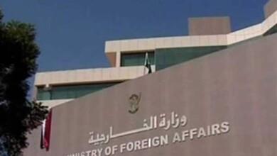 صورة (سكيورتي) سوداني يتفاجأ بالسفارة البريطانية تدفعه ((121.70) جنيه