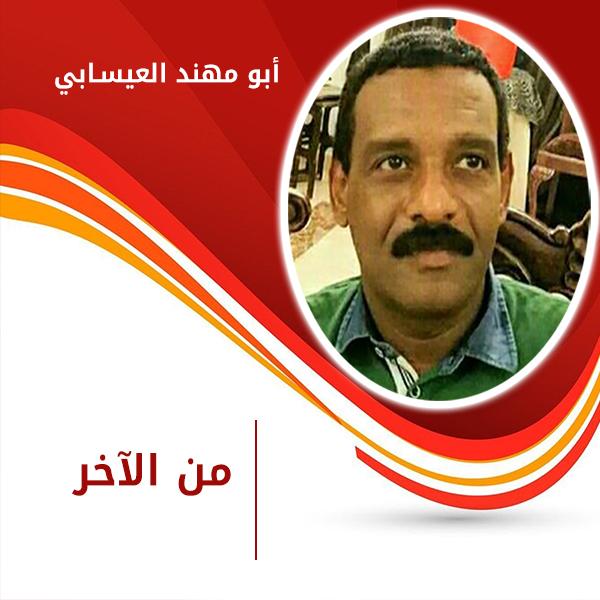 مبادرة غير مسبوقة جاءت من وزير الدولة للاتصالات الشاب ابراهيم الميرغني