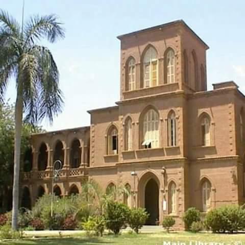 النيابة : تحقيقات واسعة حول بيع أراضي جامعة الخرطوم