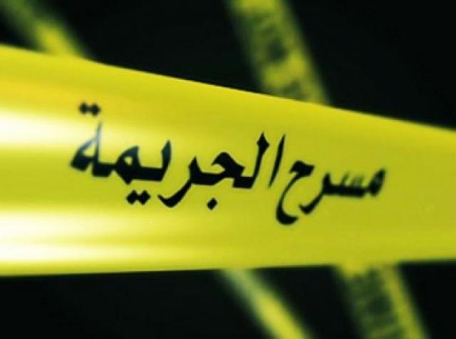اكتمال تحريات بلاغ إمراة متهمة بقتل زوجها ودفنه داخل حمام