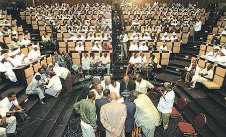 البرلمان: أخطاء إجرائية ببيع بنك الثروة الحيوانية