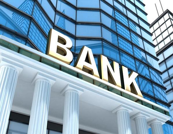 العِلَّة في البنك