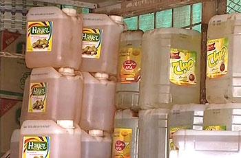 تعرف على أسعار الزيوت والسكر في الأسواق العالمية