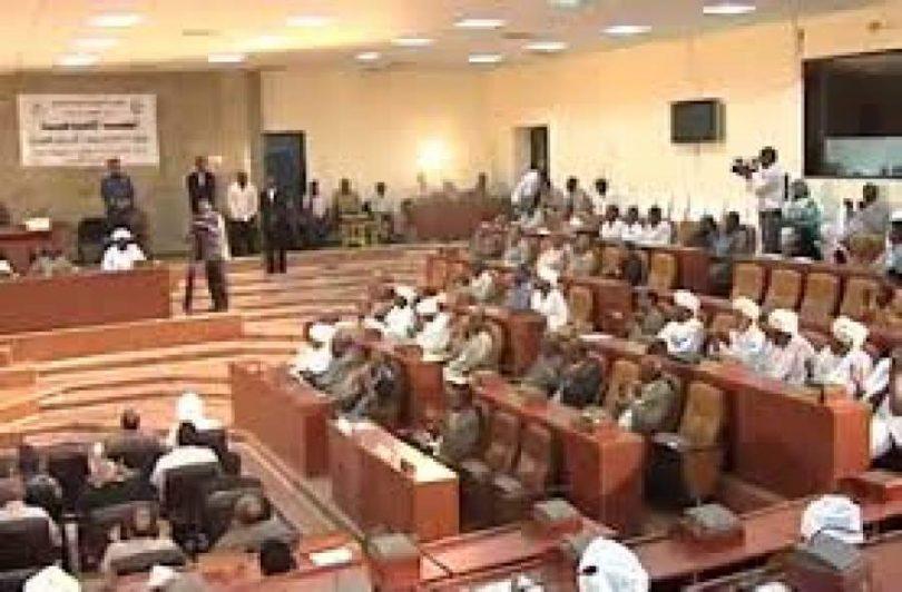 تغيير اسم (قانون النظام العام) وإيداع التعديلات بتشريعي الخرطوم