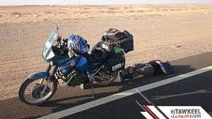 مصرع سائق موتر في حادث مروري بكوبري المتمة