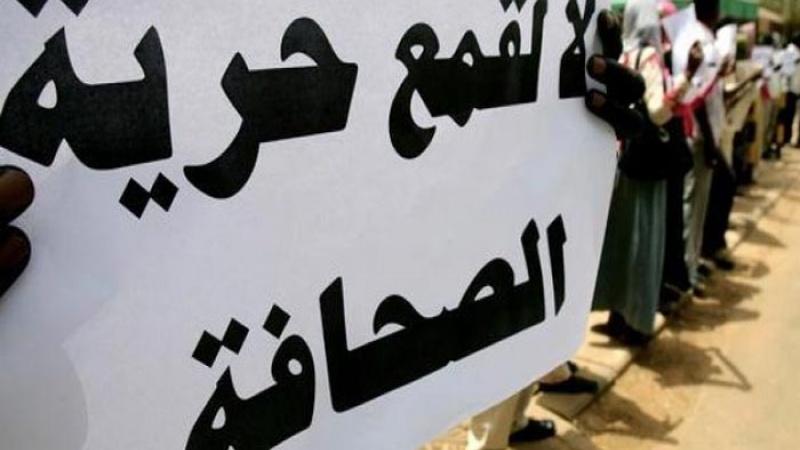 """""""لجنة استعادة نقابة الصحفيين"""" ترفض حظر النشر في قضايا (فساد)"""