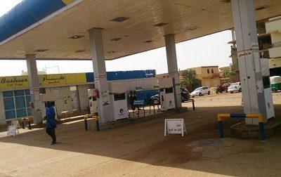 السودان يعلن تحرير جزئي للمحروقات ليقفز سعر لتر البنزين من 6 جنيهات لـ 28 جنيهاً
