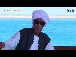 هداب : جزيرة سواكن بوتقة الإنصهار ومدينة التاريخ