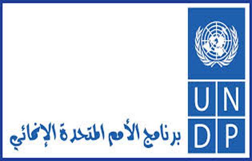 الأمم المتحدة تقوم بمسح شامل لأوضاع اللاجئيين والمهاجرين بشرق البلاد
