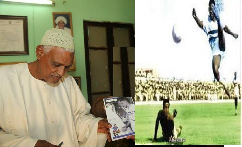شاهد بالصور.. أول ظهور لأسطورة الكرة السودانية « جكسا » بعد غيبة عن الأضواء