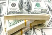 Photo of العثور على مبلغ (500) ألف دولار.. وهروب السائق