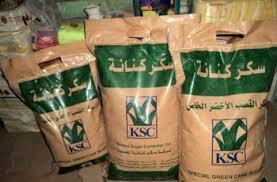 شركة السكر السودانية تحدد سعر الجوال