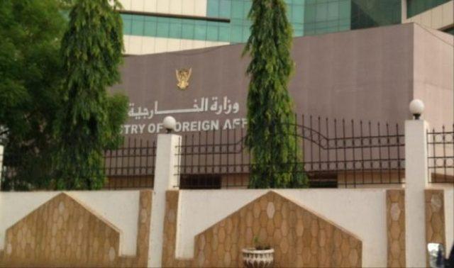 السودان يدين الهجمات الإرهابية على (مسجدي نيوزيلندا)