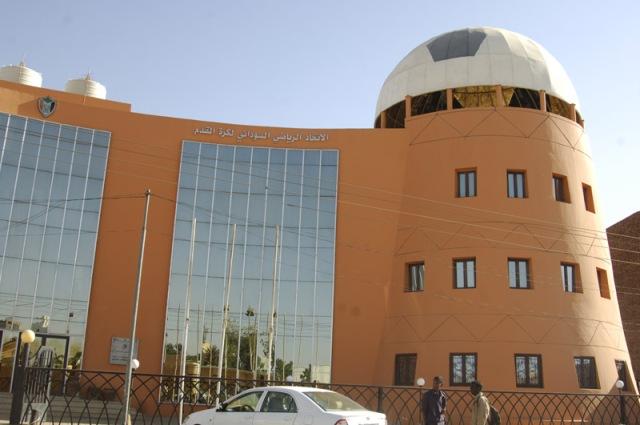 رسمياً: عمومية الاتحاد السوداني ببورتسودان