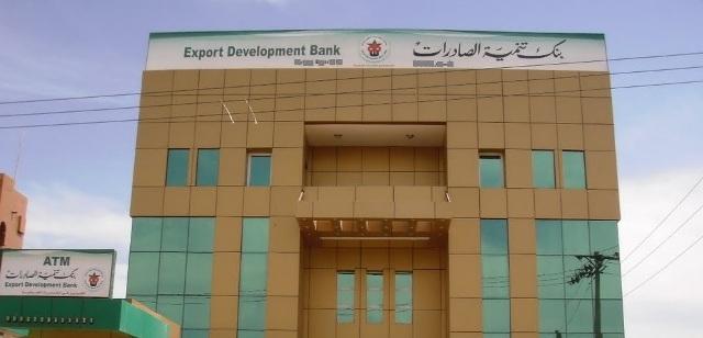 هجوم على اثنين من الموظفين ببنك تنمية الصادرات وإصابتهما بجروح خطيرة على يد عميل