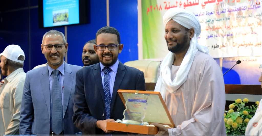 رئاسة الجمهورية ووزارة الضمان والتنمية الاجتماعية تكرمان شركة MTN سودان