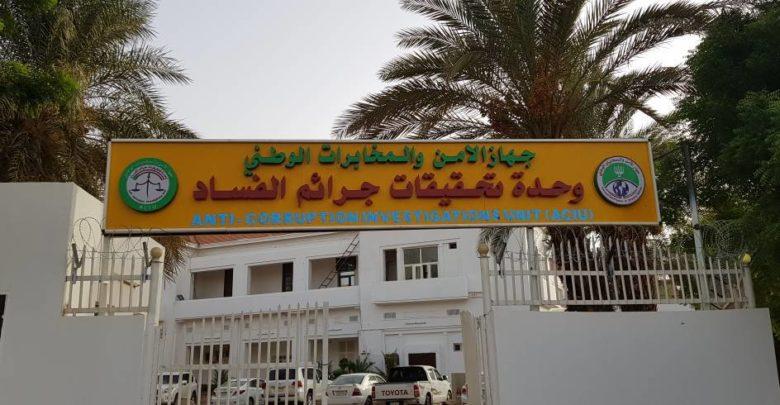 للمرة الثالثة .. محكمة الفساد تؤجل محاكمة رجال الأعمال والمصرفيين