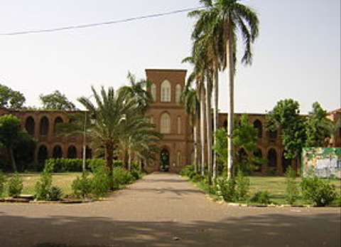 دليل نسب القبول للجامعات السودانية للعام 2018