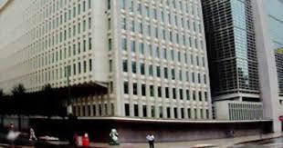 (375) مليون دولار من البنك الإفريقي للتنمية بالسودان