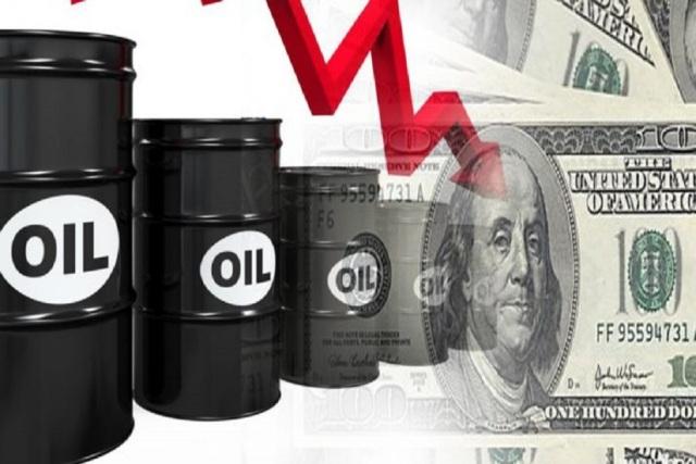 أبرز أسعار النفط