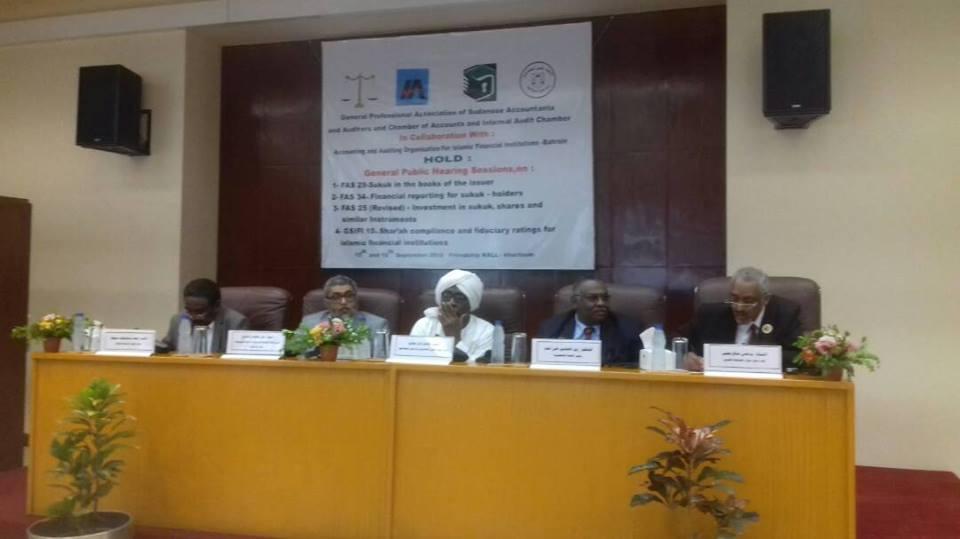 أيوفي تختار السودان ضمن 3 دول إسلامية لإجازة المعايير المحاسبية