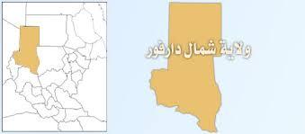 أطباء السودان : مقتل 3 في اشتباكات بين رعاة ومزارعين بدارفور