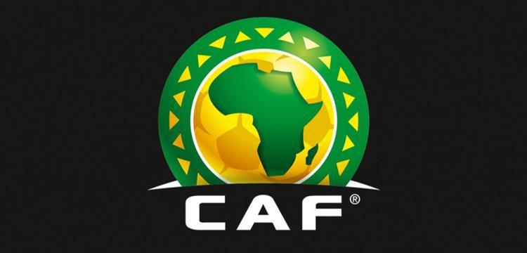 (كاف) يعلن مواعيد النسخة الجديدة من أبطال إفريقيا