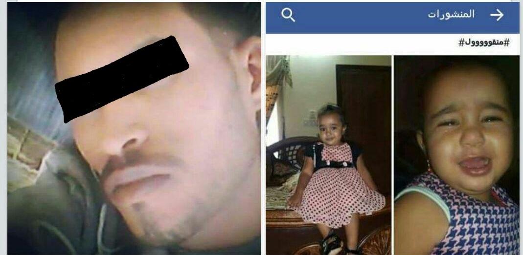 لتأثيره على (العدالة) محاكمة شقيق المتهم باغتصاب وقتل طفلة البسابير