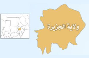 تظاهرات ضد غلاء المعيشة بالجزيرة واعتصام العمال يدخل يومه الثاني