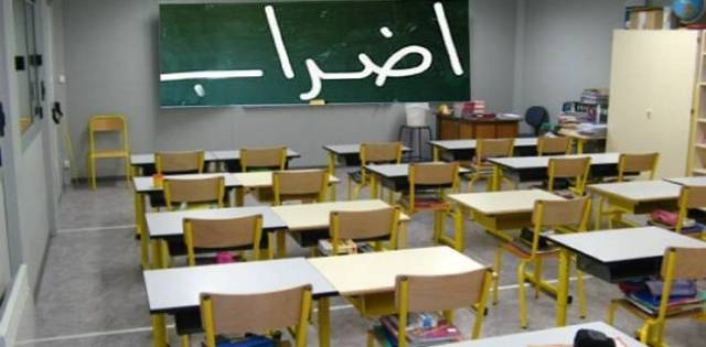 مُعلّمو مدارس كنانة يدخلون في إضراب