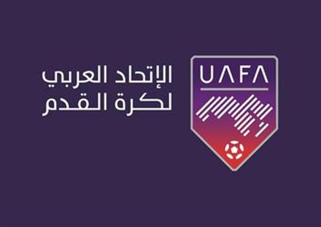 الاتحاد العربي لاكاديميات كرة القدم يختار خمس سودانيبن في لجنة التطوير