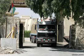 السودان : رفع الحظر عن البضائع والسلع المصرية